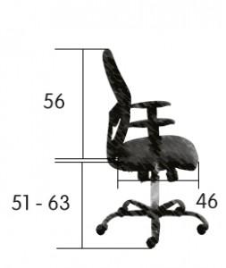 Ergonomiškos kėdės biurui Time Plus